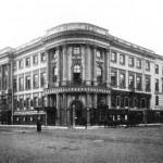 Chicherin House 1900