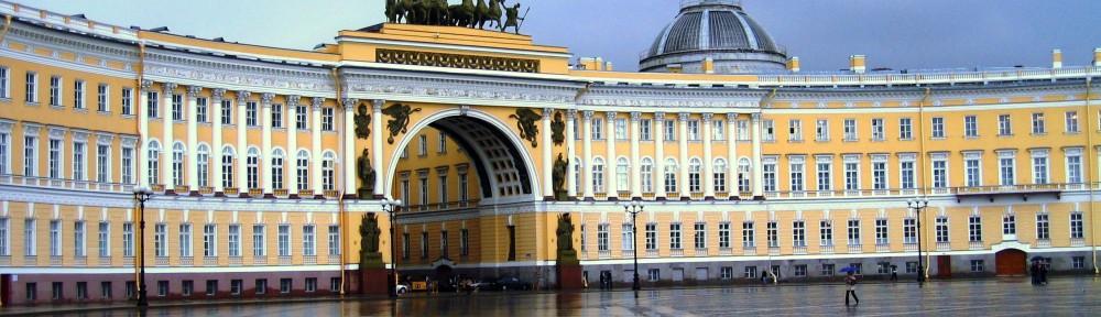 Palace Square & Archway to Bolshaya Morksaya
