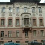 Nabokov House